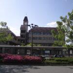日生中央タンモトセンタービル/複合商業施設