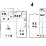 【貸家】光風台5丁目