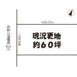 【売地】猪名川町旭ヶ丘