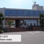 吉川支所(周辺)